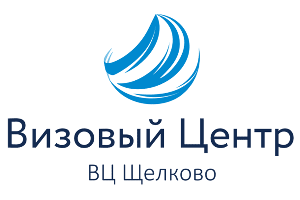 Логотип Визовый центр Щелково - Справочник Щелково