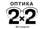 Щелково, Оптика 2x2 (салон)