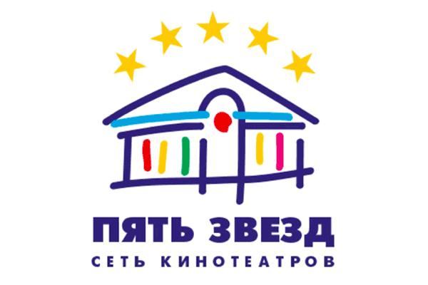 Логотип Пять звёзд — Щелково (кинотеатр) Щелково - Справочник Щелково