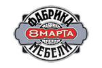 Логотип 8 Марта (салон мебели) Щелково - Справочник Щелково