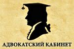 Логотип Адвокатский кабинет Щелково - Справочник Щелково