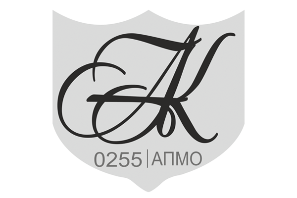 Щелково, Адвокатский кабинет №255 АП МО