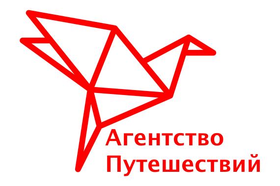 Логотип Агентство путешествий - Справочник Щелково