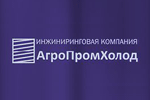 Щелково, АгроПромХолод