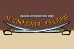ВИК «Ахтырские гусары» Щелково