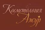 Логотип Ажур (салон) - Справочник Щелково