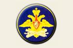 Логотип Военно-воздушная Краснознаменная ордена Кутузова Академия им.Ю.А.Гагарина Щелково - Справочник Щелково