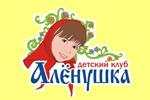 Щелково, Алёнушка (детский клуб)