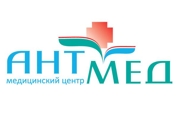 Щелково, АНТ-Мед (медицинский центр)