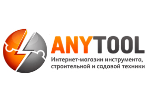 AnyTool (магазин) Щелково
