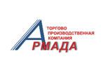 Логотип Торгово-производственная компания «Армада» Щелково - Справочник Щелково