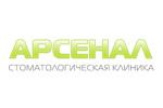 Логотип Арсенал (стоматологическая клиника) Щелково - Справочник Щелково