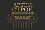 Артём Строй Щелково