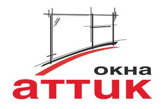 Окна Аттик (офис продаж) Щелково