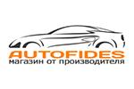 Логотип АвтоФидес (офис и пункт самовывоза) Щелково - Справочник Щелково