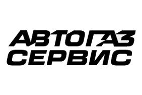 Логотип АвтоГазСервис Щелково - Справочник Щелково