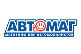 Логотип Автомаг (магазин) Щелково - Справочник Щелково