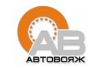 Логотип Авто-Вояж Щелково - Справочник Щелково