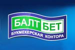 Логотип БалтБет (букмекерская контора) Щелково - Справочник Щелково