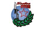 ВООВ «Боевое братство» (ЩРО) Щелково