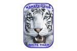 Логотип Белый тигр (каратэ-клуб) Щелково - Справочник Щелково