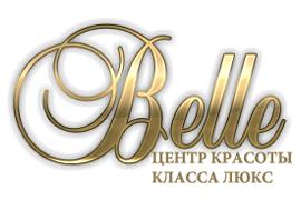 Логотип Белль в Щёлково (центр красоты) - Справочник Щелково