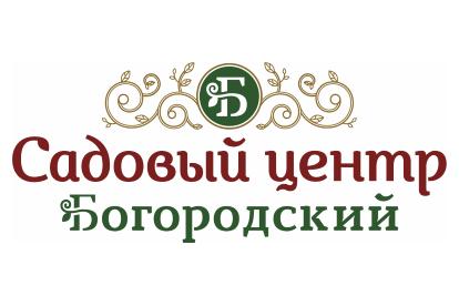Логотип Богородский (садовый центр) - Справочник Щелково