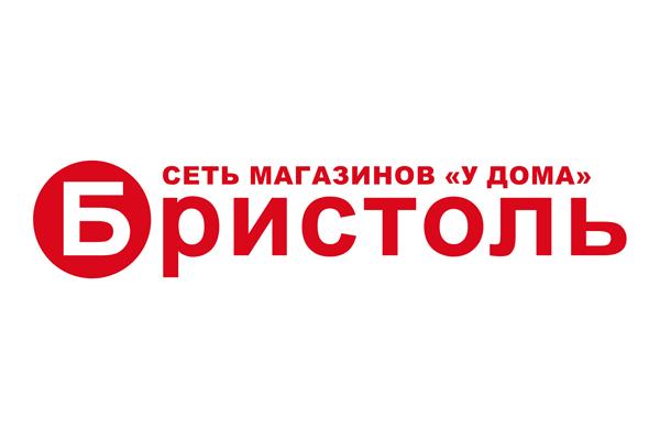 Логотип Бристоль (магазин на Комсомольской-16а) - Справочник Щелково