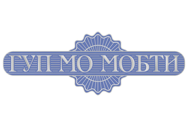 Логотип Московское областное бюро технической инвентаризации (Щелковский филиал) Щелково - Справочник Щелково