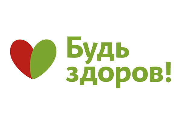 Логотип Будь здоров! (аптека № 336) Щелково - Справочник Щелково