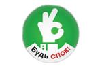 Логотип Будь спок! (магазин) Щелково - Справочник Щелково