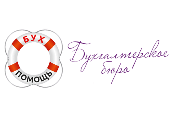 Логотип Бухгалтерское бюро - Справочник Щелково
