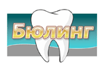 Логотип Бюлинг (стоматология) Щелково - Справочник Щелково