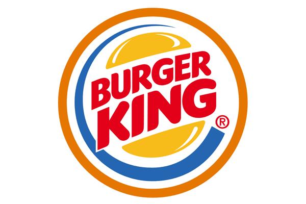 Щелково, Бургер Кинг в Щелково (ресторан на площади Ленина)