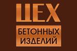 Логотип Цех бетонных изделий Щелково - Справочник Щелково