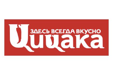 Логотип Цицака (ресторан грузинской кухни) Щелково - Справочник Щелково