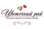 Цветочный рай (салон) Щелково
