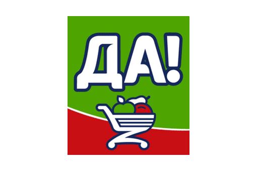 Логотип Да! (магазин в микрорайоне «Гагаринский») - Справочник Щелково