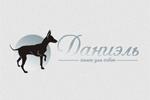 Логотип Даниэль (салон для собак) Щелково - Справочник Щелково