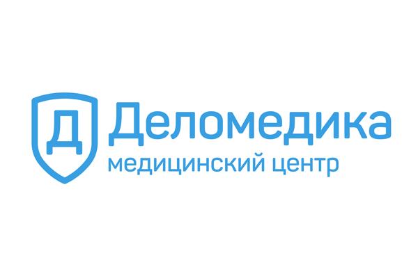 Щелково, Деломедика (медицинский центр)
