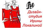 Дизайн-студия Ирины Локалиной Щелково