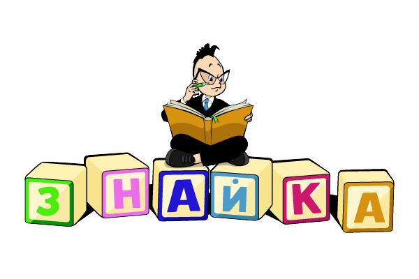 Щелково, Частный детский сад вЩелково
