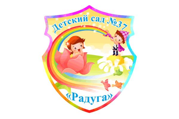 Логотип Детский сад № 37 «Радуга» в Монино - Справочник Щелково