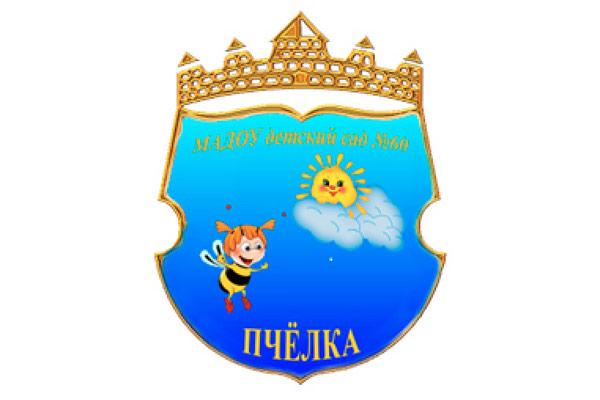 Логотип Детский сад № 60 «Пчёлка» в Щёлково - Справочник Щелково