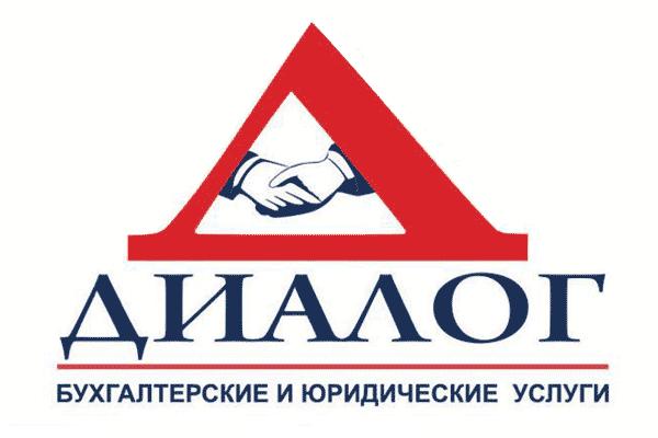 Логотип Диалог Щелково - Справочник Щелково