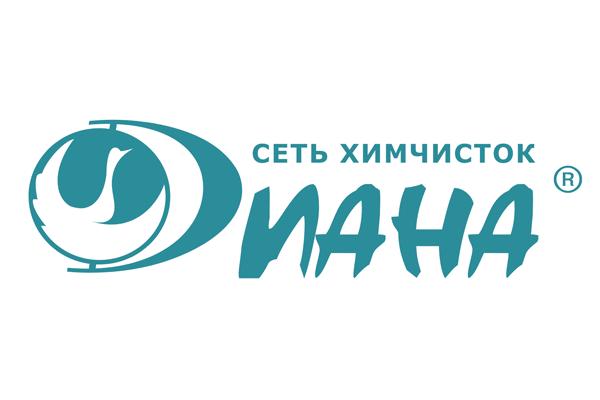 Логотип Диана (химчистка, прачечная) Щелково - Справочник Щелково