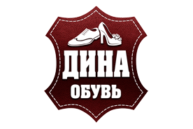 Логотип Дина-обувь (магазин обуви) Щелково - Справочник Щелково