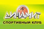 Щелково, Динамит (спортивный клуб)
