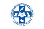 Добрый доктор (ветеринарная клиника) Щелково