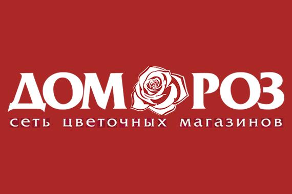 Щелково, Дом роз (магазин на Талсинской)